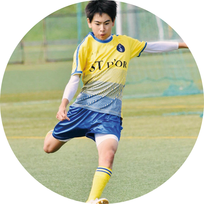 プロサッカー選手の夢を叶える